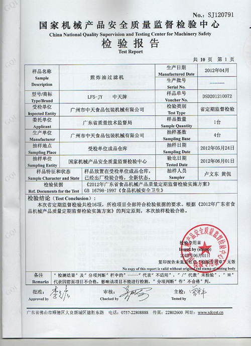 Testing Report of Frying Oil Filter